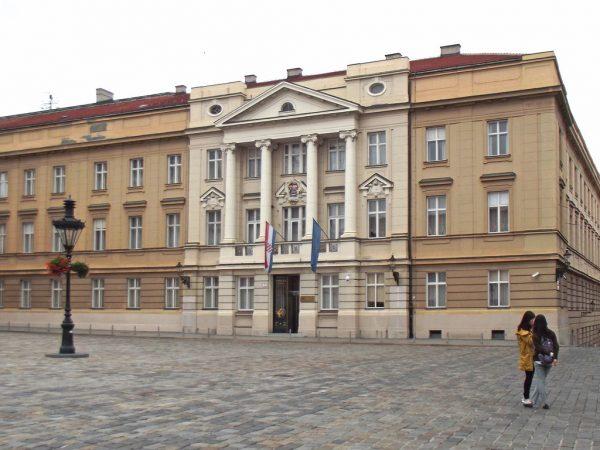 Здание парламента Хорватии