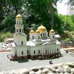 Бахчисарайский парк миниатюр в Крыму