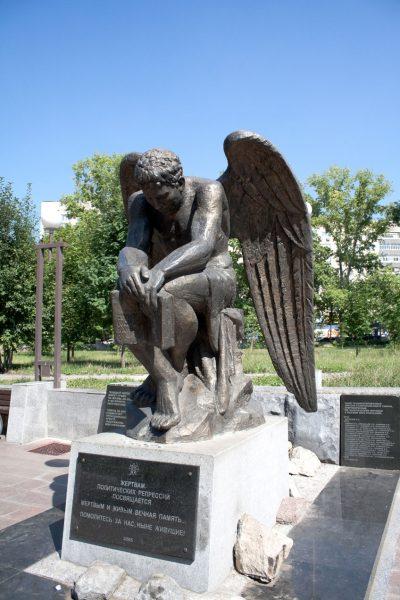 Памятник «Скорбящий ангел»