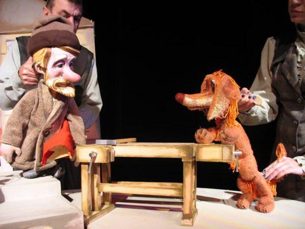 Кукольный театр «Пилигрим»