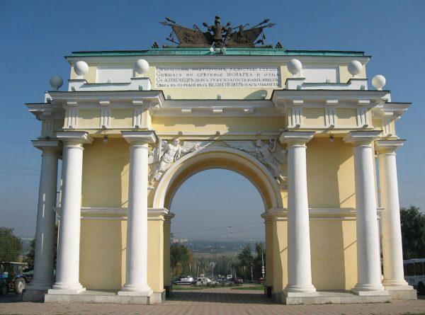 Северная арка